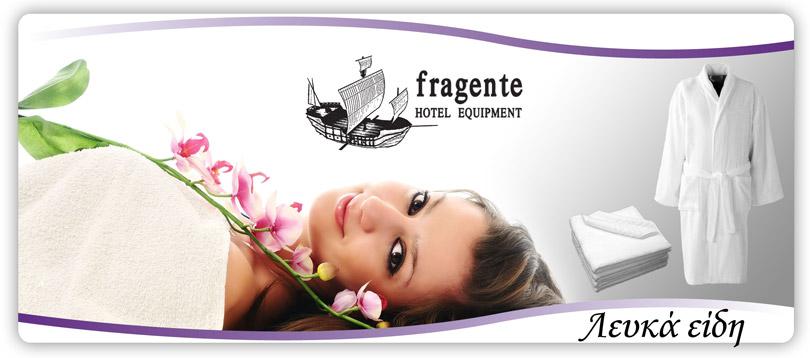 Πετσέτες ξενοδοχείου fragente